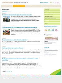 Шаблон страницы «Новости»